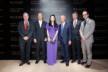 The company Bulgari