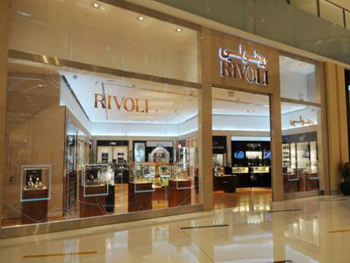 The new agreement with the company Bremont Rivoli Group
